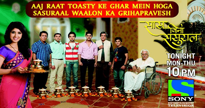 'Saas Bina Sasural Season 2' in the making?