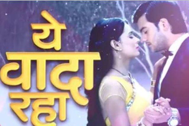 Zee TV's 'Yeh Vaada Raha' hits two centuries!