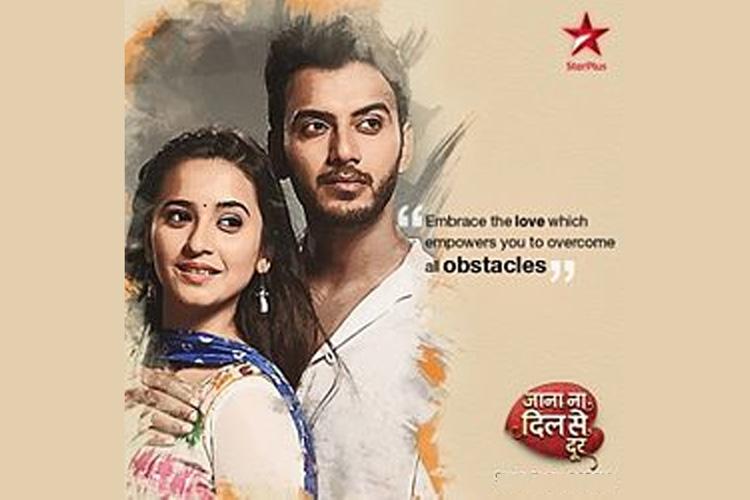Star Plus' 'Jaana Na Dil Se Door' hits a CENTURY..!
