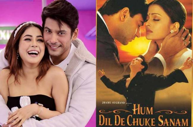 What! Siddharth Shukla and Shehnaaz Gill to star in Sanjay Leela Bhansali's Hum Dil De Chuke Sanam 2, but there is a twist to it